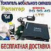 В Запорожье Усилитель Репитер Repeater сигнала мобильной связи Lintratek KW19L-GDW Гарантия 12 мес, фото 2