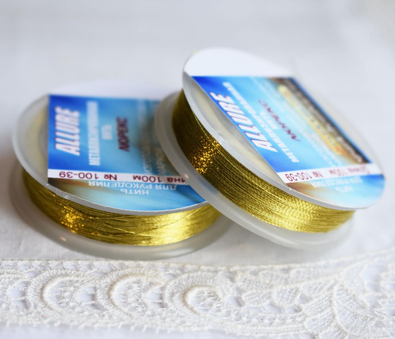 Люрекс ALLURE, золото, 100м, Spark Beads