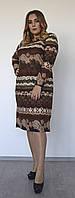 Женское платье Lady Look больших размеров 60