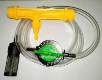 """Инжектор вентури ¾"""" с всасывающим комплектом (всасывающая способность 9-92 л/ч)"""