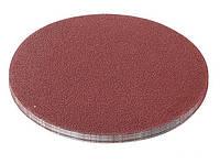 Круги фибровые на липучке (шерох. 80) 10шт 08-2508
