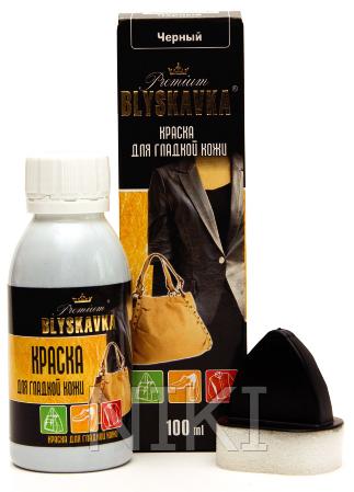 """Краска д / гладкой кожи """"Blyskavka"""" 100 мл. коричневая"""