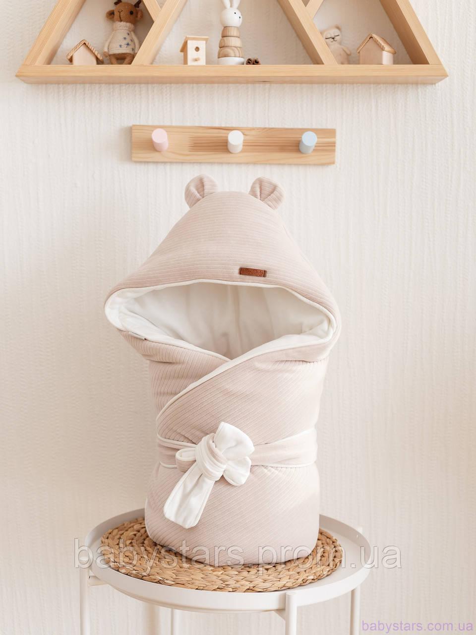 """Одеяло конверт для новорожденного """"Velvet"""", бежевый"""