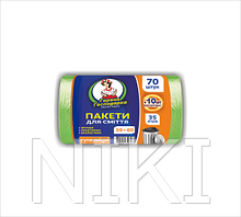 35л / 70шт (+10 бесплатно) супер прочный Пакет для мусора ТМ Горячая Господарка (50 * 60см) 7г / м² 40шт. / Уп