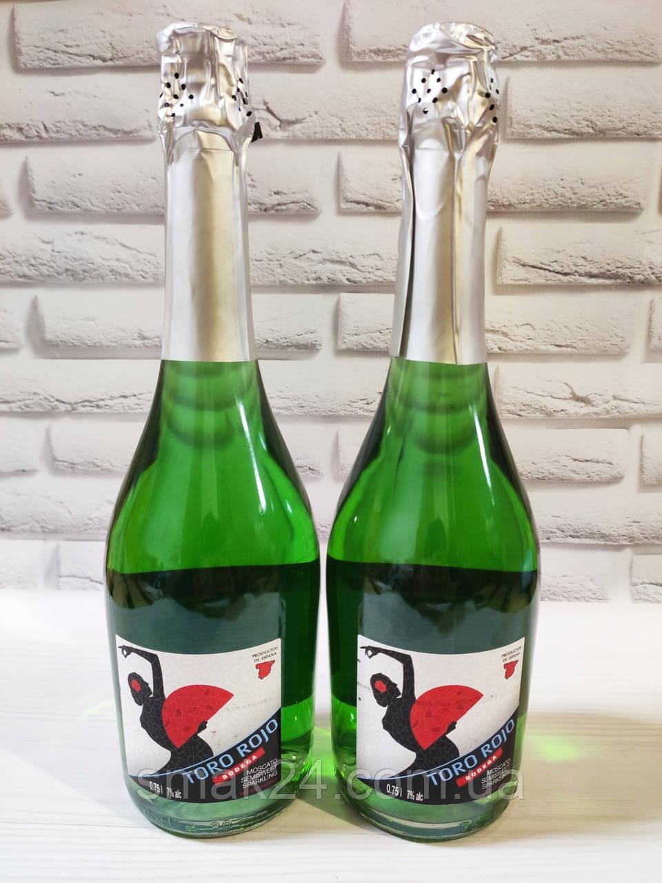 Винний напій ігристий Bodegas Toro Rojo Moscato бірюзовий напівсолодкий 0.75 л 7% Испания