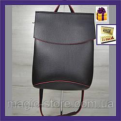 Молодежный сумка-рюкзак черного с красным  цвета
