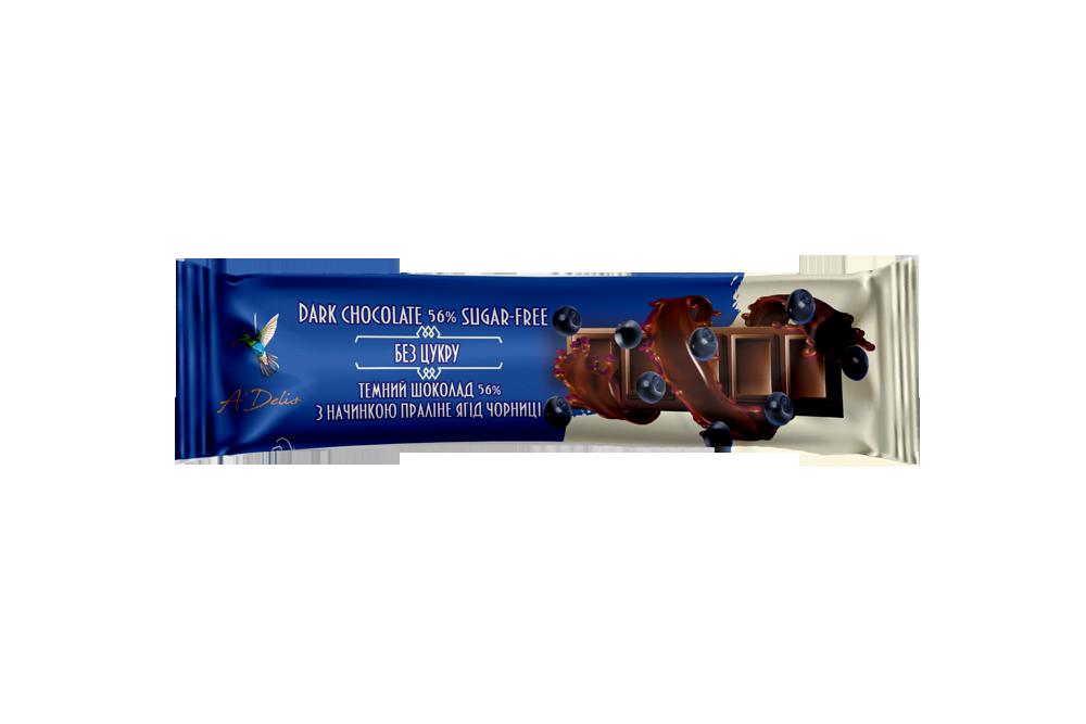 Шоколад з праліне ягід чорниці