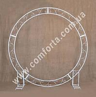 31289 Флора Кольцо, свадебная круглая арка, высота ~ 2,56 м, ширина ~ 2,54 м