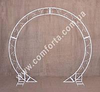 31290 Флора Церемония, круглая свадебная арка для выездной регистрации, высота ~ 2,3 м, ширина ~ 2,54 м, разборный металлический каркас