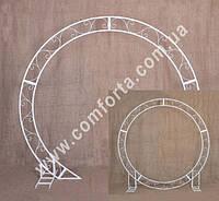31291 Флора 2 в 1, свадебная круглая арка, высота ~ 2,56 /  ~ 2,3 м, ширина ~ 2,54 м