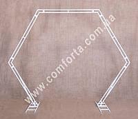 31064 Лайт Шестиугольная свадебная арка, высота ~ 2,17 м, ширина ~ 2,63 м, каркас разборный металлический