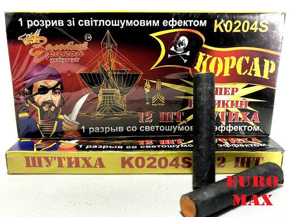 Петарды К0204S 12 штук в упаковке, фото 2