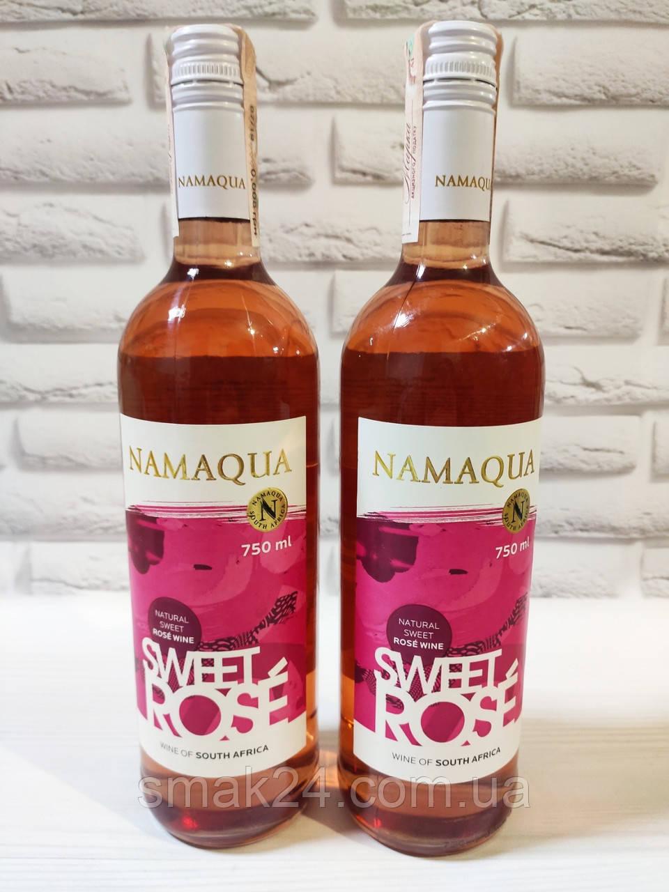 Вино NAMAQUA sweet rose виноградное розовое полусладкое 8.5% ЮАР