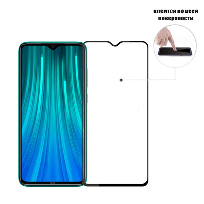 Защитное стекло Full Glue Glass для Xiaomi Redmi Note 8T (клеится вся поверхность)