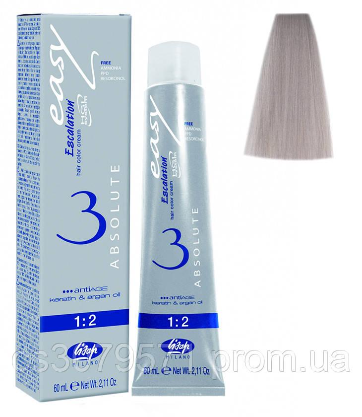 00/81 холодный интенсивно-фиолетовый, стойкая крем-краска для волос без аммиака 60 мл