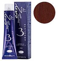 66/66 - темный блондин медный насыщенный, стойкая крем-краска для волос без аммиака 60 мл
