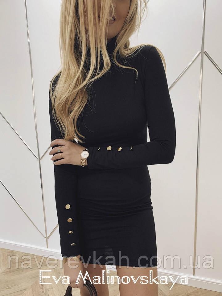 Женское платье трикотаж черный кэмел хаки S M