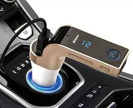 FM Модулятор Car Bluetooth G7