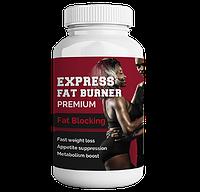 Express Fat Burner - средство для похудения, фото 1