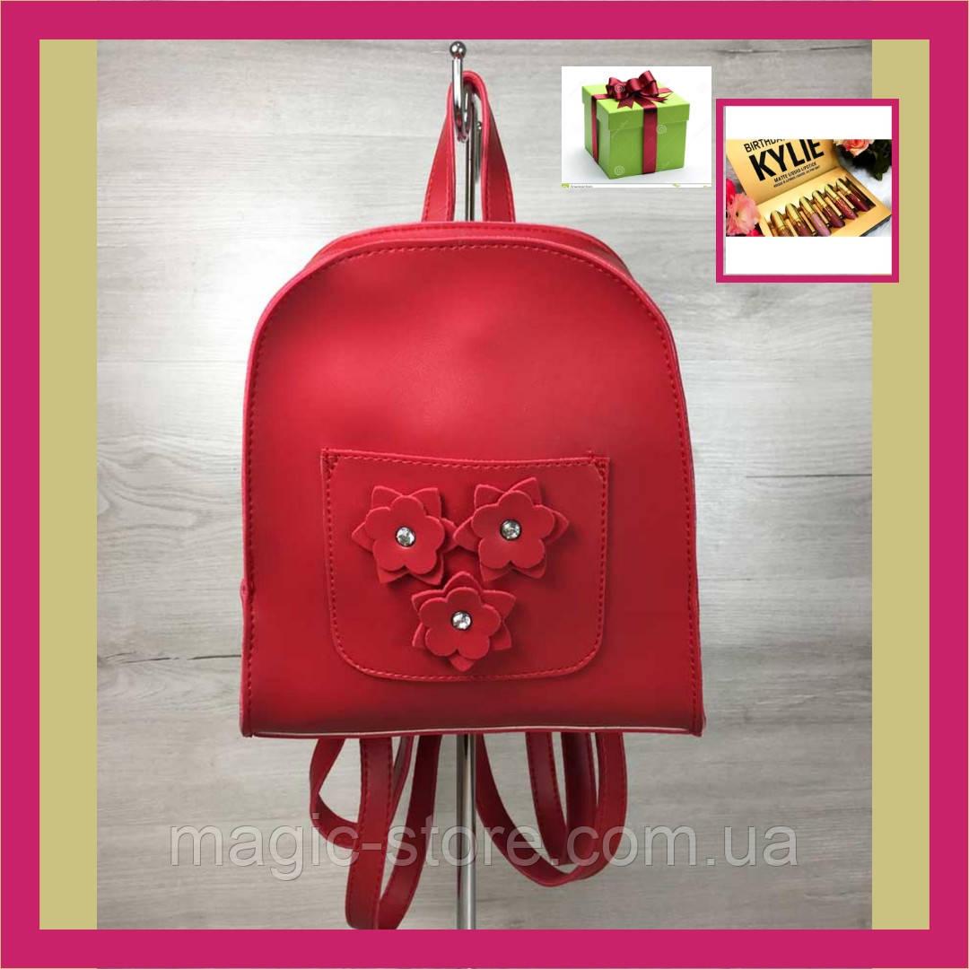 Рюкзак молодіжний Квіти червоного кольору