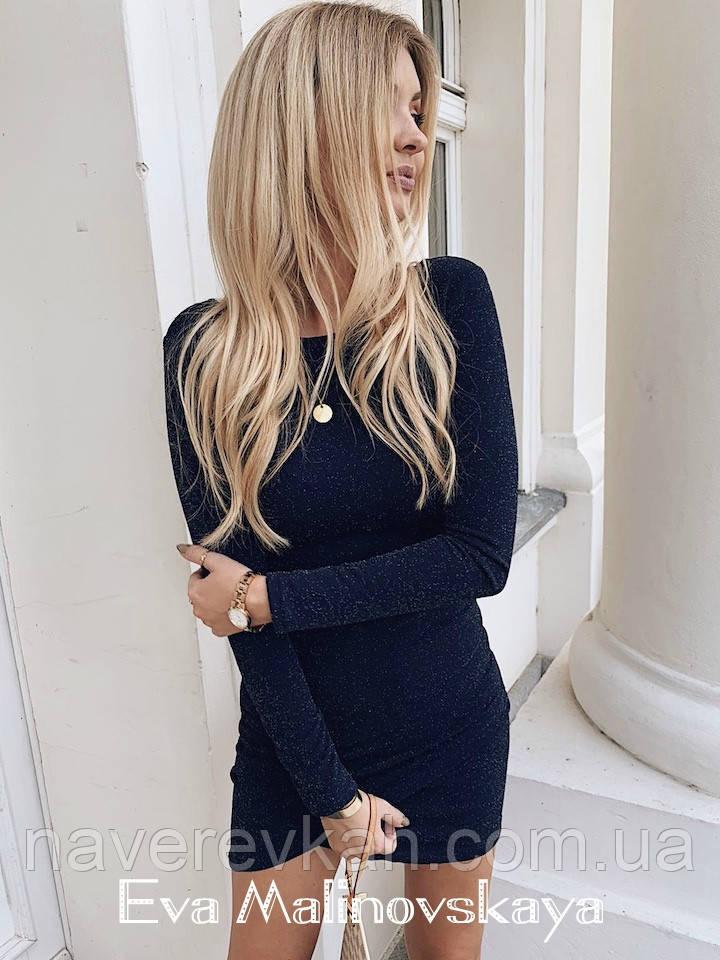 Женское платье люрекс синий черный S M