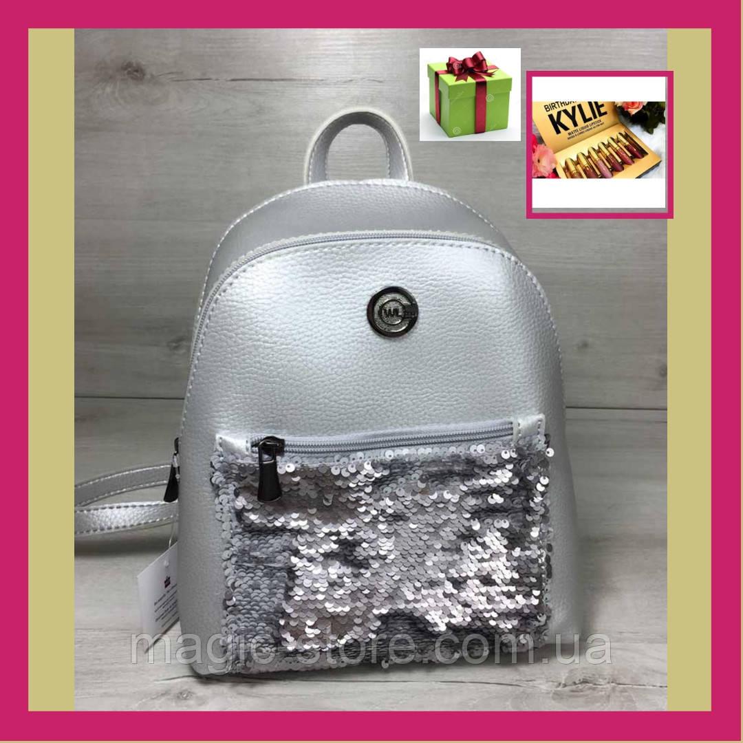 Рюкзак «Бонні» з паєтками срібного кольору