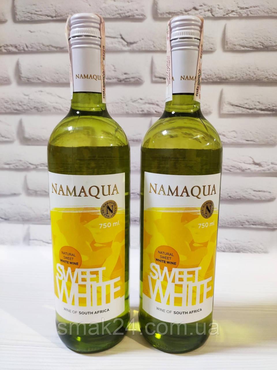 Вино NAMAQUA sweet white виноградное белое полусладкое 8.5% ЮАР