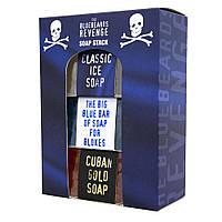 Набор мила для тіла The Bluebeards Revenge Soap Stack Kit
