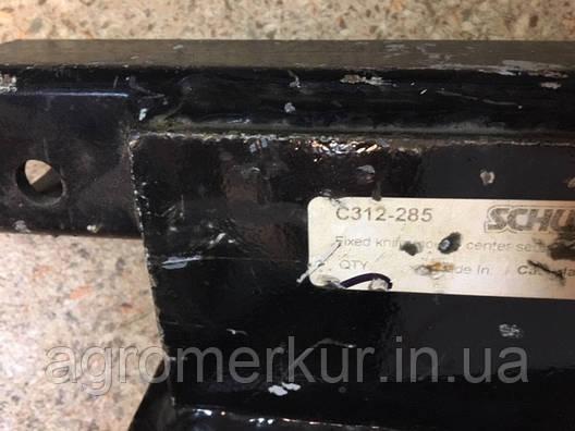 Кріплення ножа C312-285 SCHULTE, фото 2