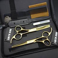 Smith King 5.5  набор профессиональных ножниц для стрижки 6 дюймов  удобная регулировка 6cr13, 60 HRC, SK22-55