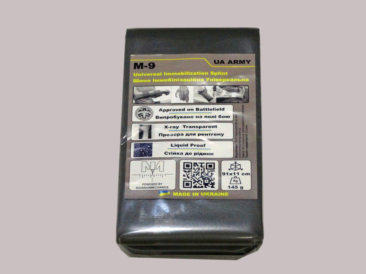 Шина іммобілізаційна універсальна ShannonMechanics М9 (90х11 см SAM форм-фактор)