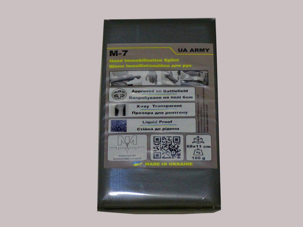 Шина іммобілізаційна для рук ShannonMechanics М7 (68х11 см)