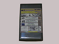 Шина іммобілізаційна для рук ShannonMechanics М7 (68х11 см), фото 1