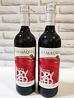 Вино NAMAQUA smooth dry red красное сухое 8.5% ЮАР