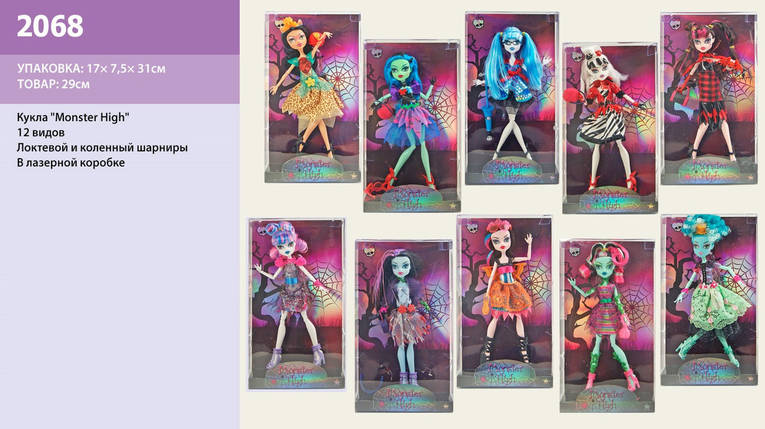 Лялька Ardana Girls на шарнірах DH2062/6/7, фото 2