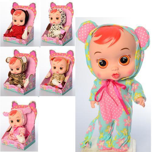 Кукла CRB 29см с бутылочкой и световыми эффектами, X15611