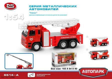 """Модель """"Пожарка"""", PLAY SMART, """"Автопарк"""", металева, інерційна, 6514A, фото 2"""