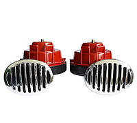 Сигнал звуковой 12V Улитка 2 контакта  100 745 Elegant красный-хром