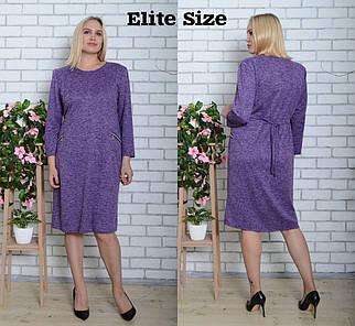 Ангоровое платье свободного кроя до колен большого размера 52-62 р