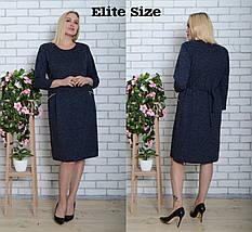 Ангоровое платье свободного кроя до колен большого размера 52-62 р, фото 3