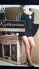 Чулки KATHERINA  40 Den, фото 2