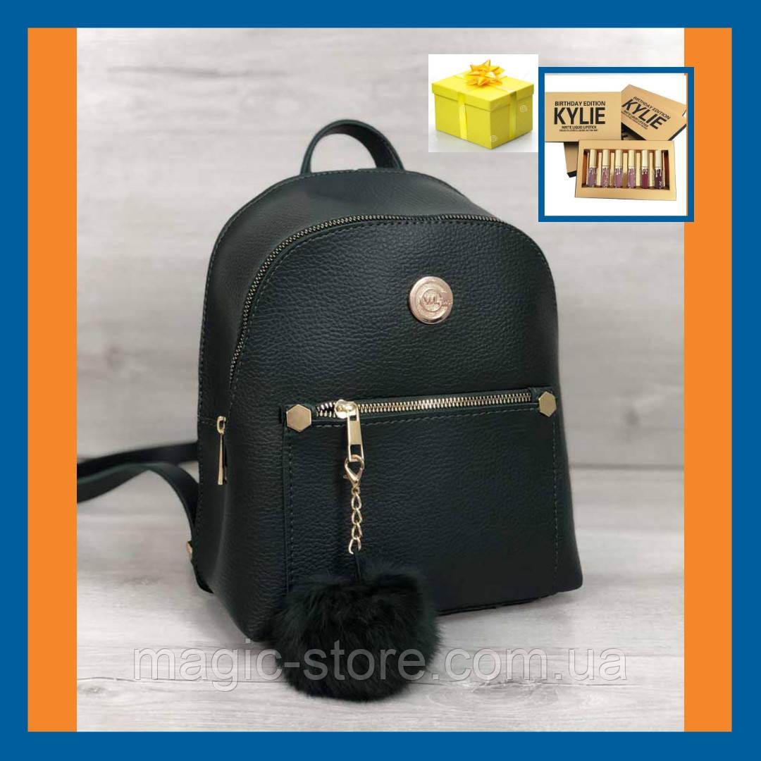 Рюкзак молодіжний Бонні з пушком зеленого кольору