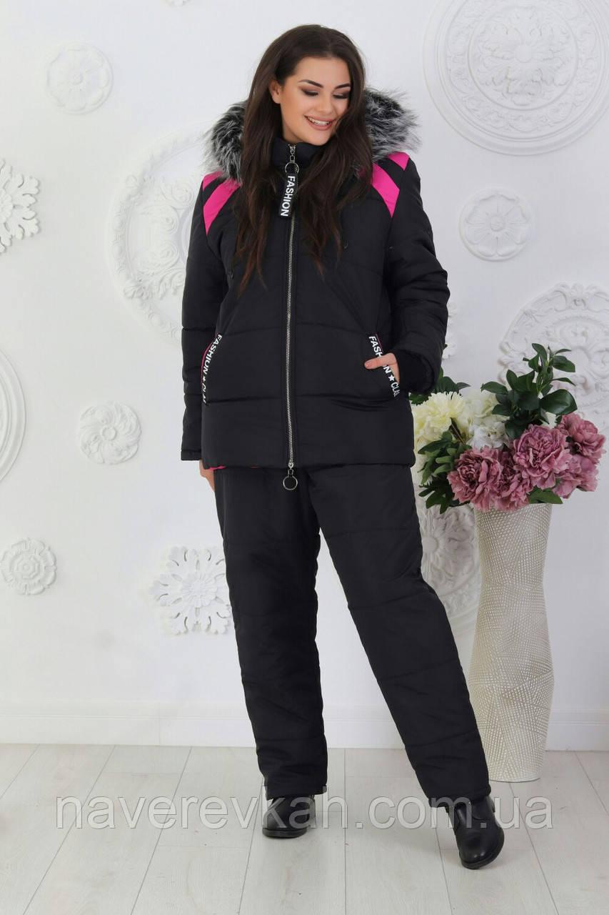 Женский зимний теплый спортивный костюм плащевка на синтепоне черный синий 48-50 52-54 56-58 60-62