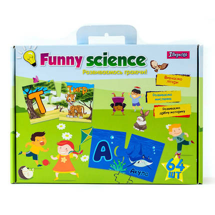 "Набор для творчества 1Вересня ""Funny science"", украинский алфавит, 953054, фото 2"
