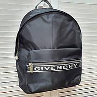 Рюкзак Givenchy (реплика)