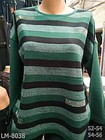 Кофта женская полоска с стразами 8038, фото 1