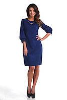 Красивое синее коктейльное платье