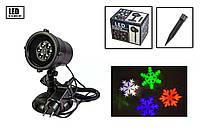 Лазерный проектор уличный (новогодний) X-Laser XX-TA-1008