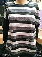 Женская кофта в полоску с стразами 8098, фото 1