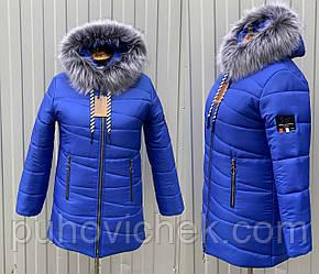 Зимняя куртка женская интернет магазин